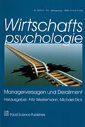 M19 Organisationsberatung, Wirtschaftspsychologie